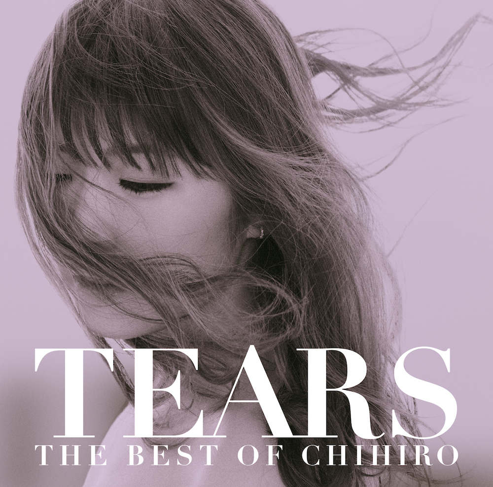 Content_chihiro_tears