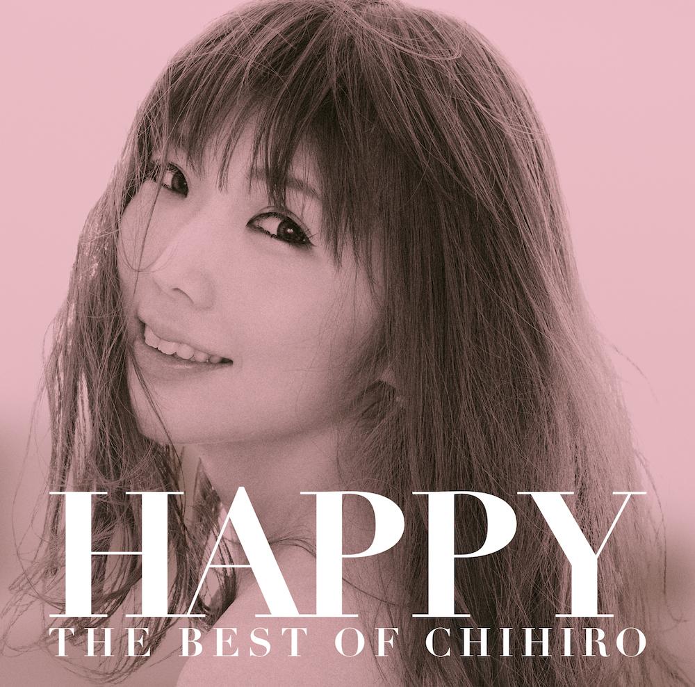 Content_chihiro_happy