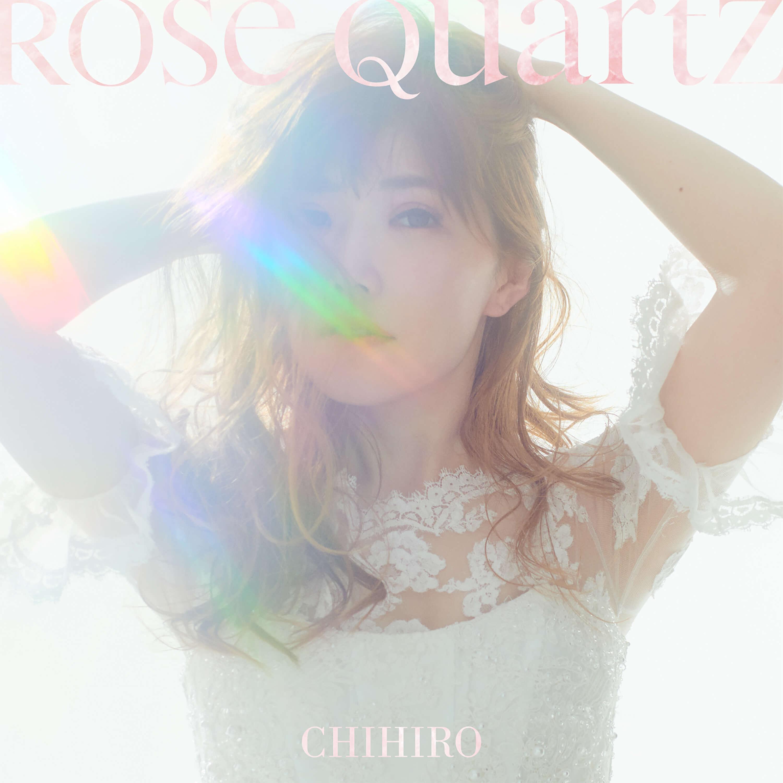Chihiro_rose_quartz_jkt_tsujyo