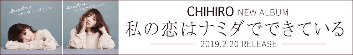 Ch_banner