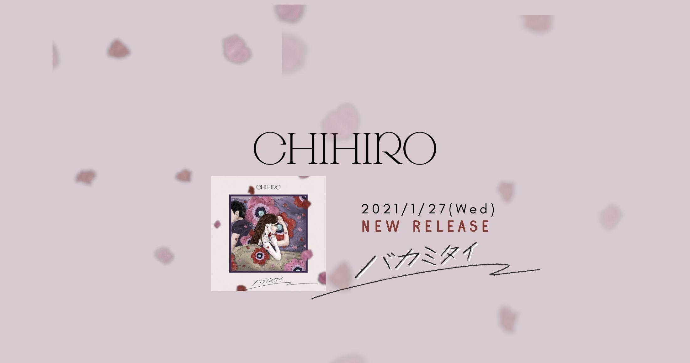 New_single__2_