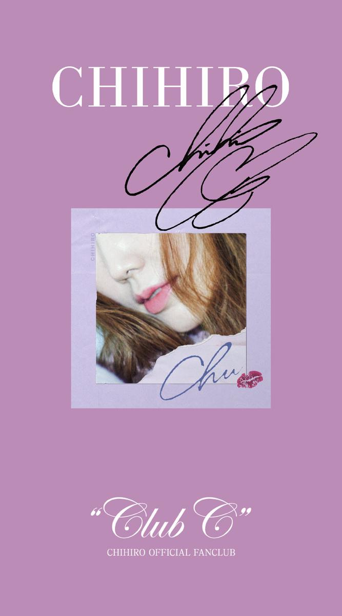 【FC】New Single「Chu」リリース記念!待ち受けプレゼント④