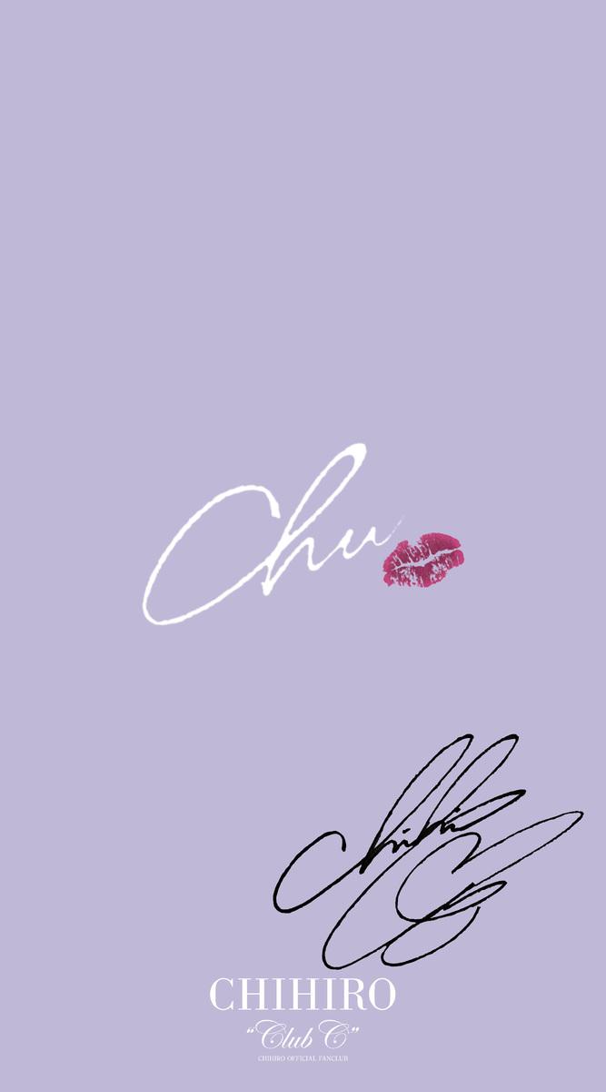 【FC】New Single「Chu」リリース記念!待ち受けプレゼント③