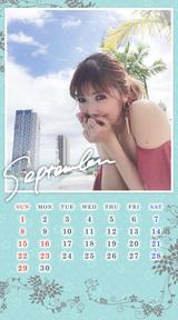 【FC】9月のカレンダー更新!