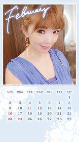 【FC】2月のカレンダー更新!