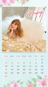 【FC】5月のカレンダー更新!