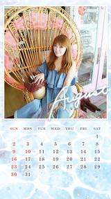【FC】8月のカレンダー更新!