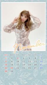 【FC】11月のカレンダー更新!