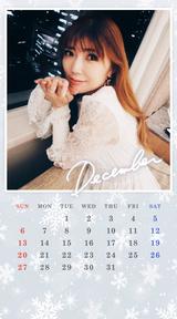 【FC】12月のカレンダー更新!
