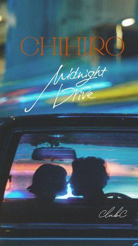 「Midnight Drive」イメージビジュアル②
