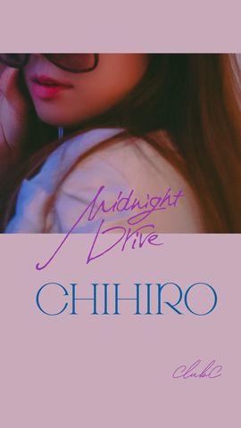 「Midnight Drive」イメージビジュアル③