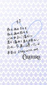 歌詞画像 Vol.4