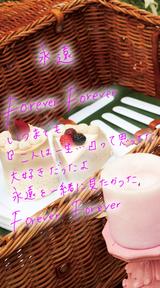 歌詞画像 Vol.8