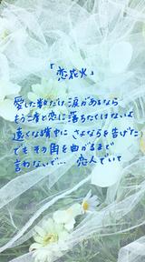 歌詞画像 Vol.9