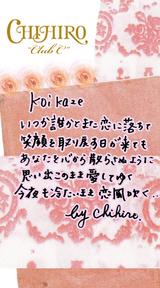 歌詞画像 Vol.10