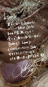 歌詞画像 Vol.26