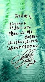 歌詞画像 Vol.31
