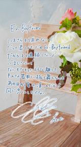 歌詞画像 Vol.42