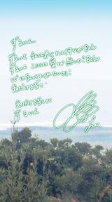 歌詞画像 Vol.46