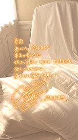 歌詞画像 Vol.58