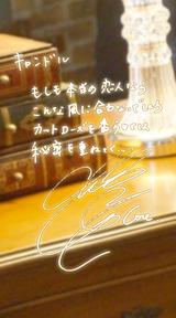 歌詞画像 Vol.62