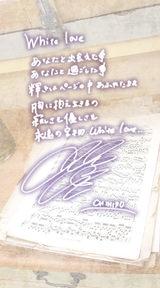 歌詞画像 Vol.91