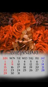 待受カレンダー 2012年1月