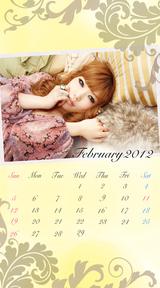 待受カレンダー 2012年2月