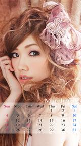 待受カレンダー 2012年3月
