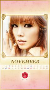 待受カレンダー 2012年11月