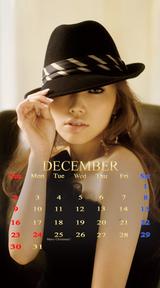 待受カレンダー 2012年12月