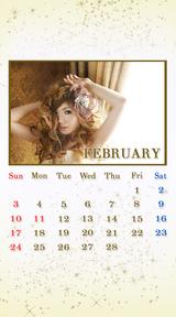 待受カレンダー 2013年2月