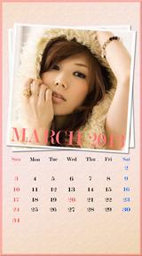 待受カレンダー 2013年3月