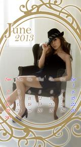待受カレンダー 2013年6月