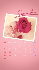 待受カレンダー 2013年9月