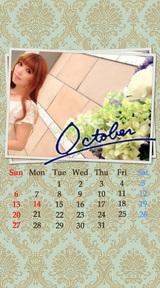 待受カレンダー 2013年10月