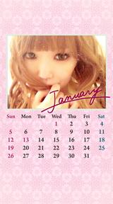 待受カレンダー 2014年1月