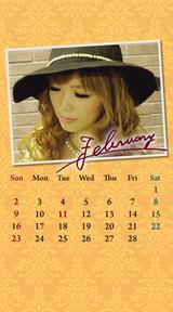 待受カレンダー 2014年2月