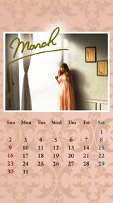 待受カレンダー 2014年3月