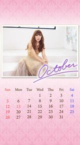 待受カレンダー 2014年10月