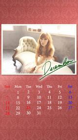 待受カレンダー 2014年12月