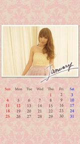 待受カレンダー 2015年1月
