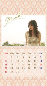 待受カレンダー 2015年3月