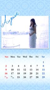 待受カレンダー 2015年8月