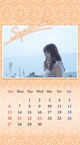 待受カレンダー 2015年9月