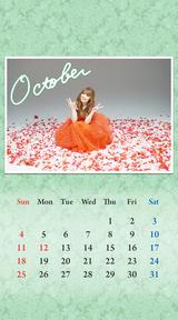 待受カレンダー 2015年10月