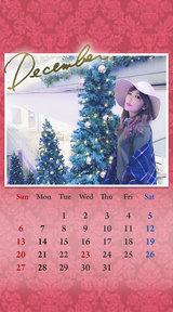 待受カレンダー 2015年12月