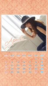 待受カレンダー 2016年4月