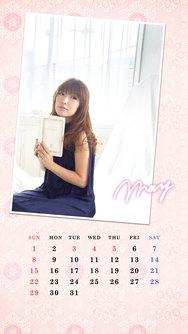 待受カレンダー 2016年5月