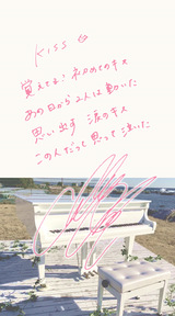 歌詞画像 Vol.95